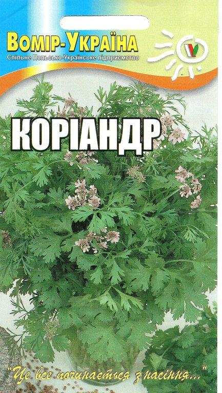 Коріандр
