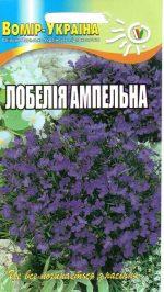 Лобелія ампельна
