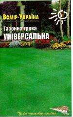 Трава газонна універсальна